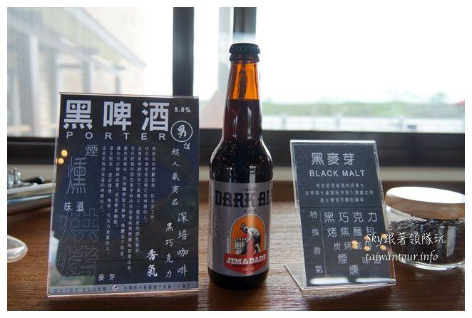 宜蘭員山吉姆老爹啤酒廠02668