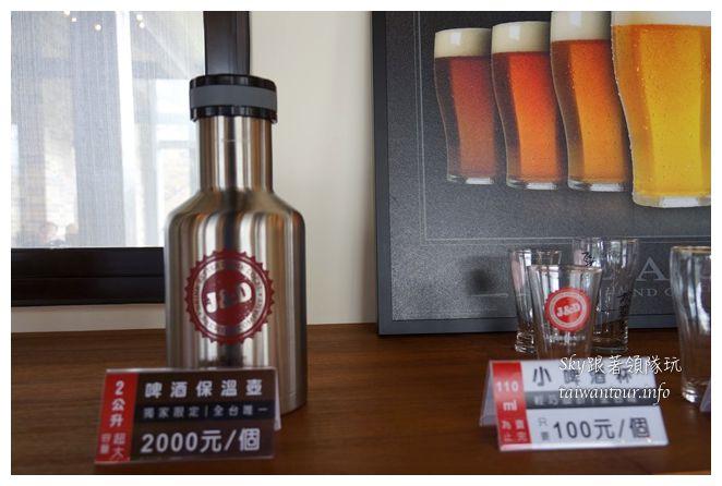 宜蘭員山吉姆老爹啤酒廠02669