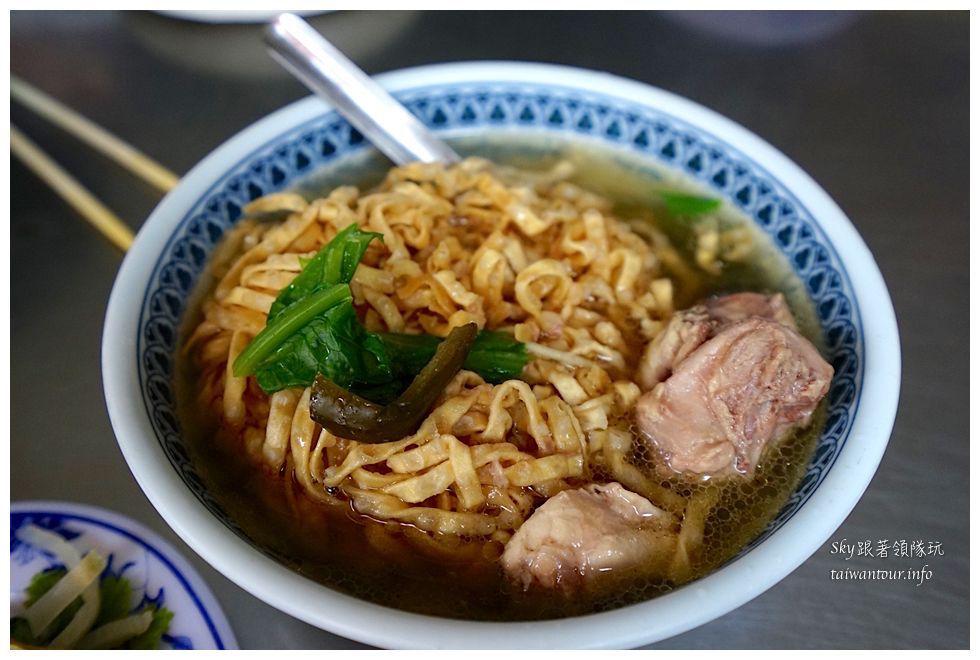 宜蘭市美食推薦十六崁瓜仔雞麵08951