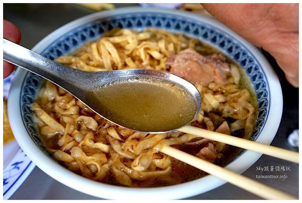 宜蘭市美食推薦十六崁瓜仔雞麵08965