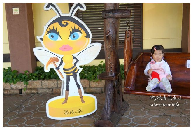 宜蘭景點養蜂人家02406