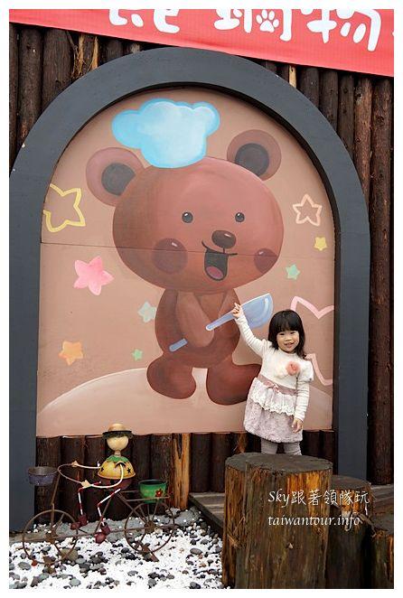 宜蘭美食推薦泰迪熊主題餐廳熊寶鍋物01312