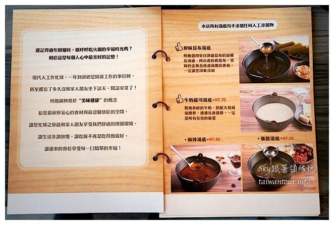 宜蘭美食推薦泰迪熊主題餐廳熊寶鍋物01322