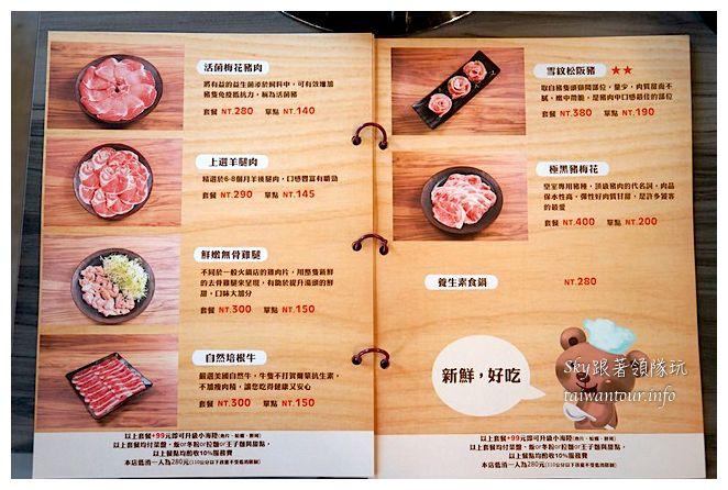 宜蘭美食推薦泰迪熊主題餐廳熊寶鍋物01324