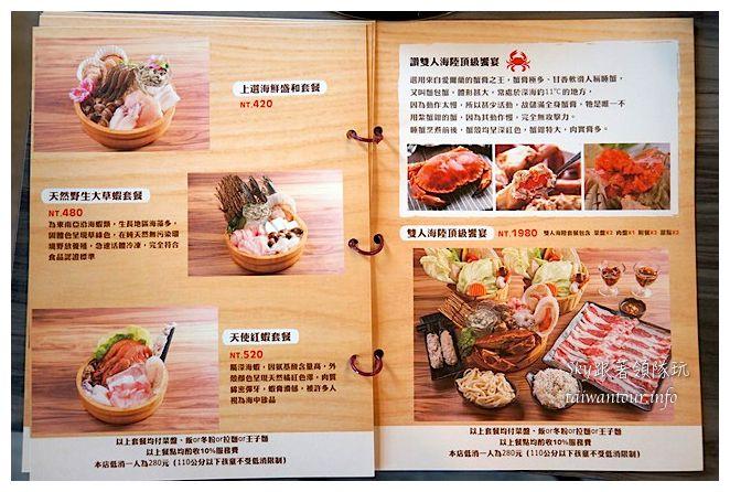 宜蘭美食推薦泰迪熊主題餐廳熊寶鍋物01328