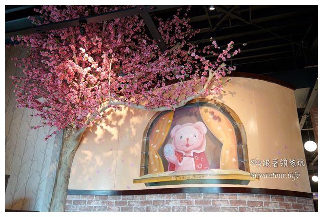 宜蘭美食推薦泰迪熊主題餐廳熊寶鍋物01333
