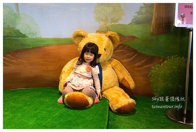 宜蘭美食推薦泰迪熊主題餐廳熊寶鍋物01389