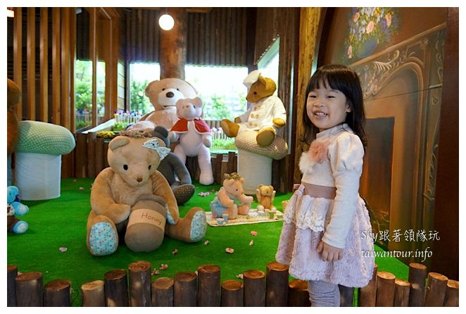 宜蘭美食推薦泰迪熊主題餐廳熊寶鍋物01517