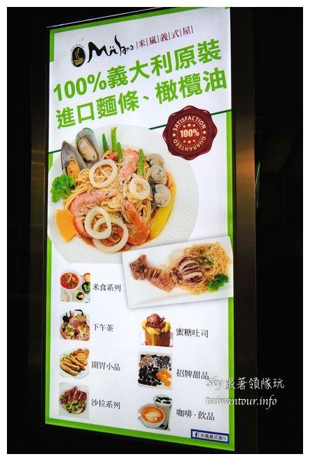 宜蘭美食推薦米蘭義式屋06049