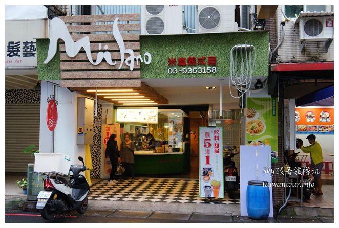 宜蘭美食推薦米蘭義式屋06052