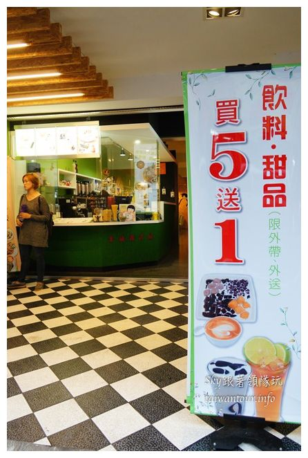 宜蘭美食推薦米蘭義式屋06055