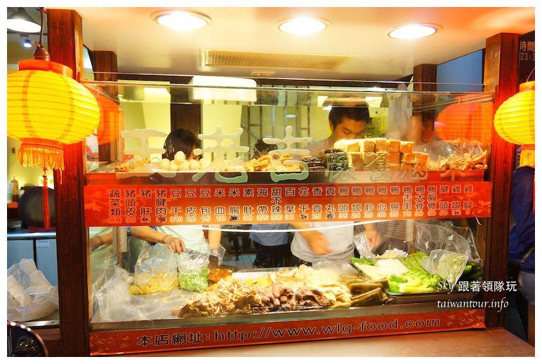 宜蘭美食推薦羅東夜市王吉07596