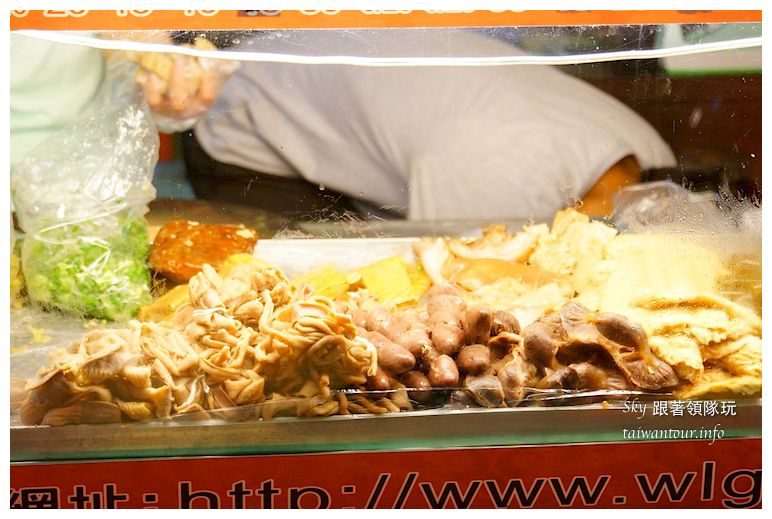 宜蘭美食推薦羅東夜市王吉07597