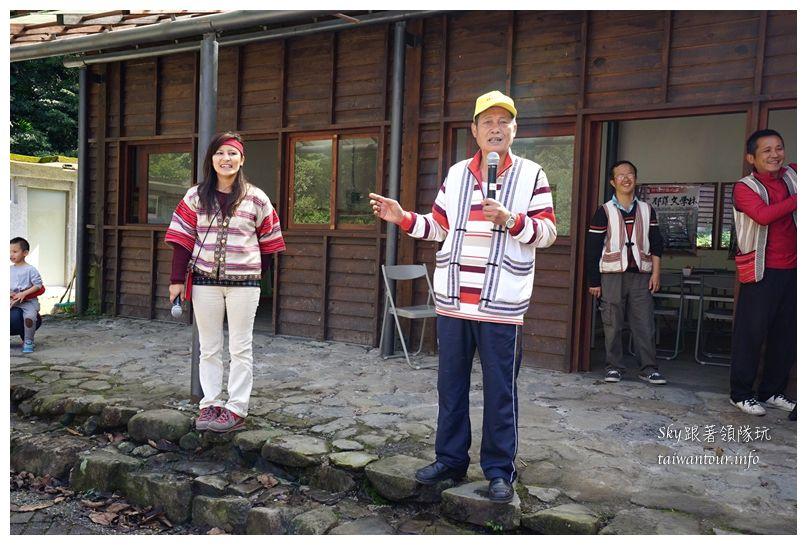 新竹景點推薦尖石鄉那羅部落香草青蛙石02067