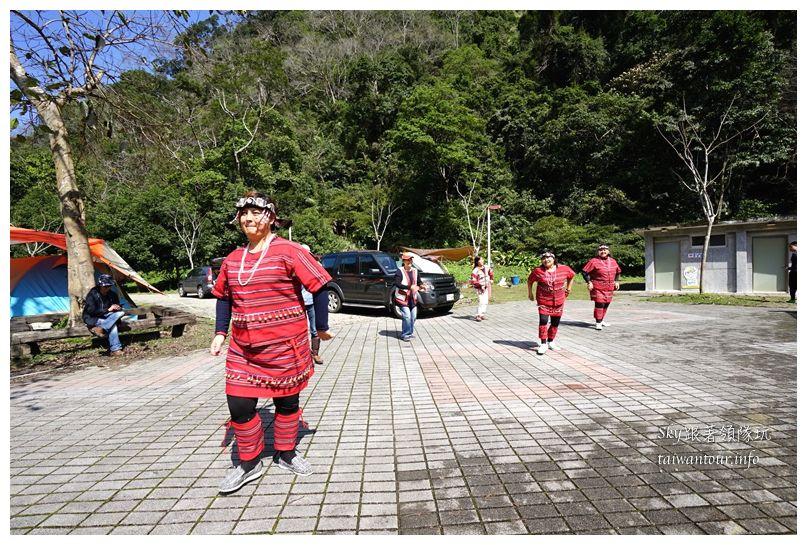 新竹景點推薦尖石鄉那羅部落香草青蛙石02102