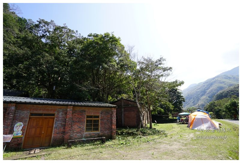 新竹景點推薦尖石鄉那羅部落香草青蛙石02172