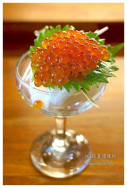 新竹美食推薦元鮨壽司03530