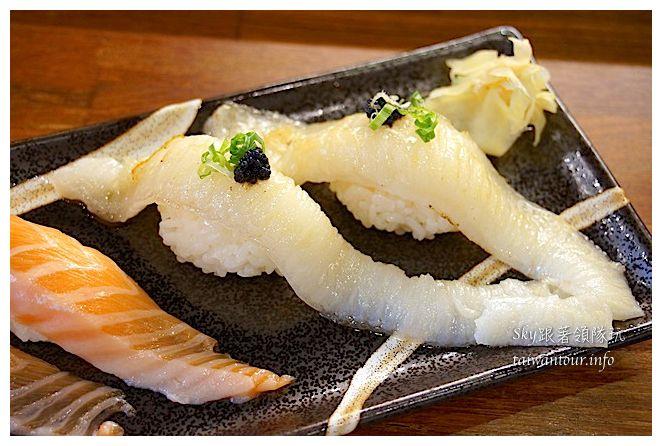 新竹美食推薦元鮨壽司03675
