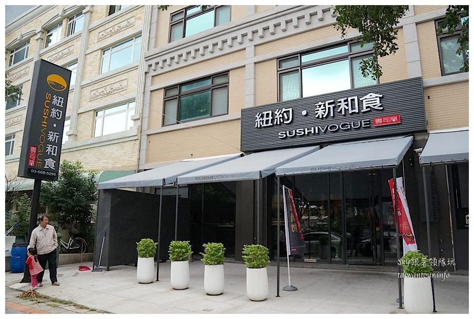 新竹美食推薦紐約新和食窩壽司06337