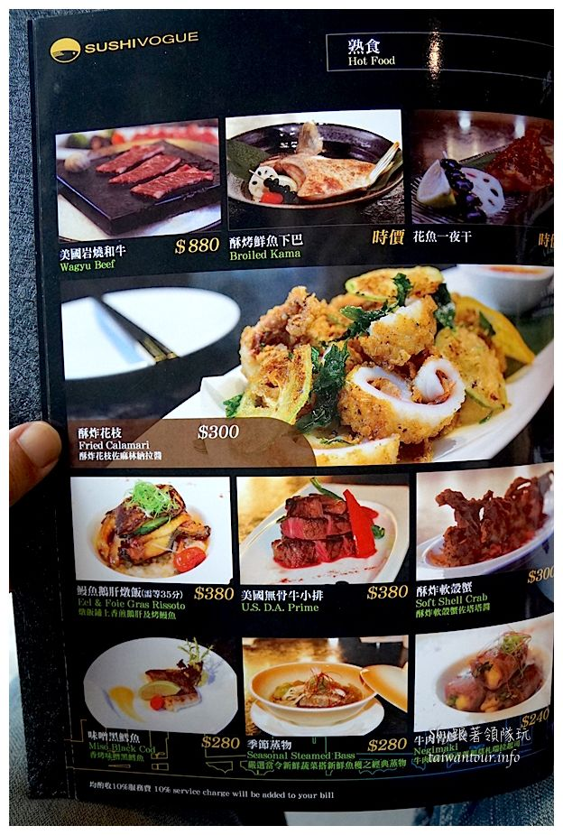新竹美食推薦紐約新和食窩壽司06345