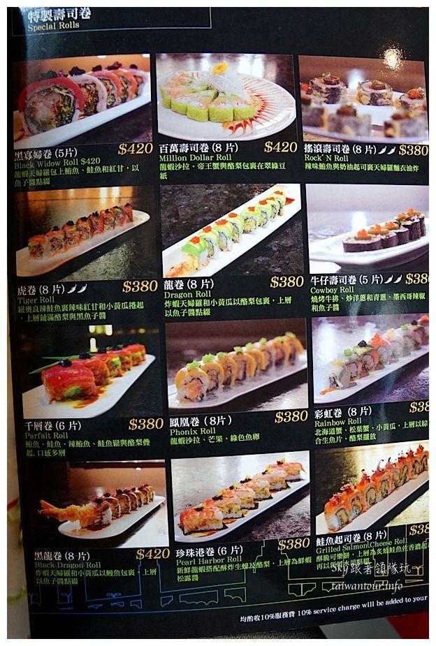 新竹美食推薦紐約新和食窩壽司06348