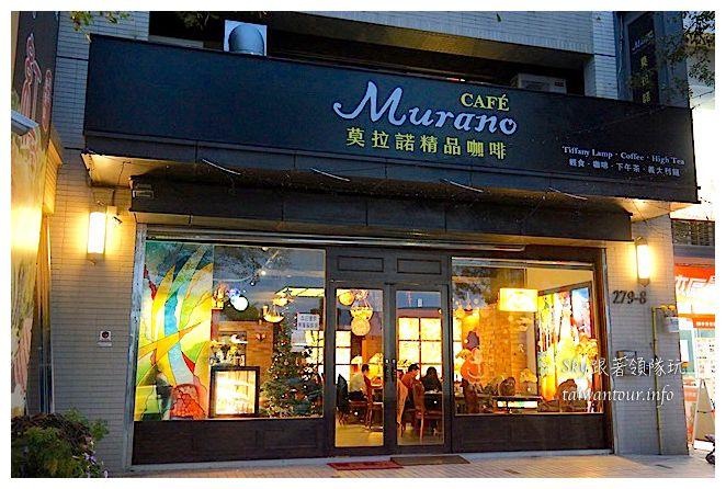 新竹美食推薦莫拉諾咖啡03943