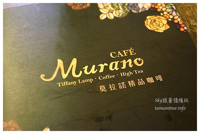 新竹美食推薦莫拉諾咖啡03944