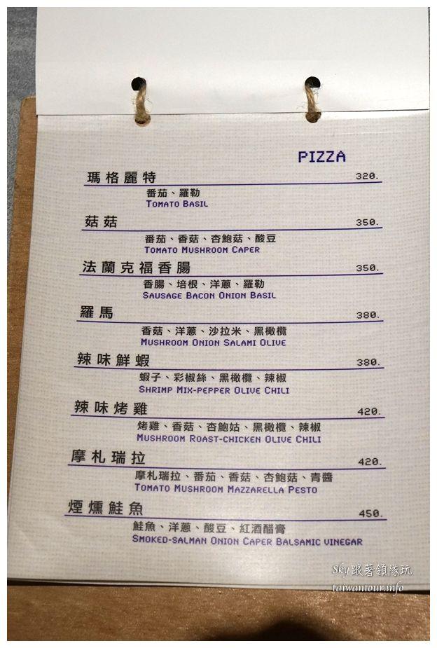 新竹美食推薦dock道可小酒館06171