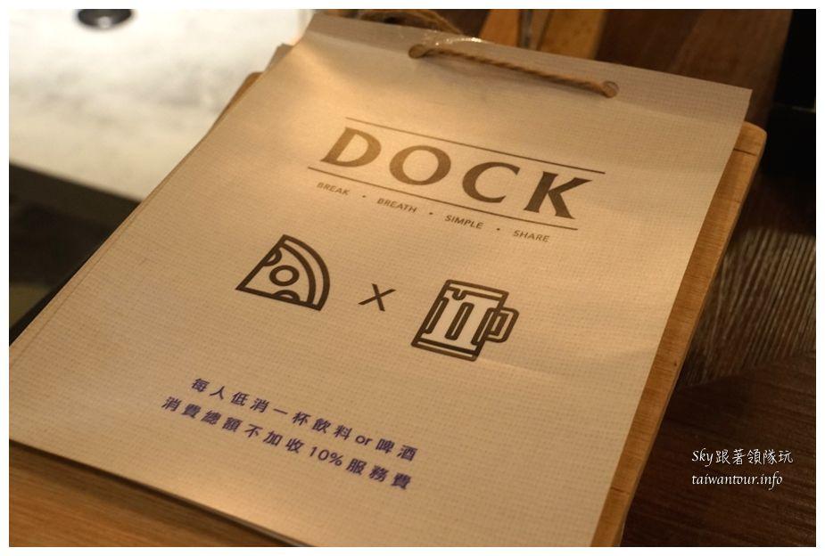 新竹美食推薦dock道可小酒館06175