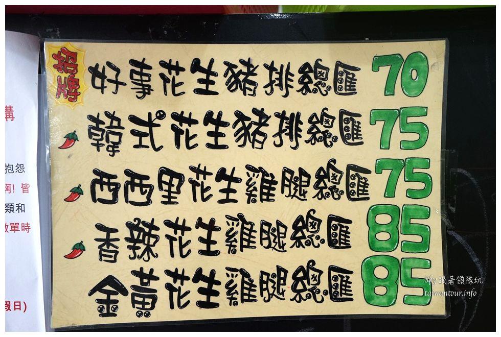 新莊美食推薦米豆早午餐07960