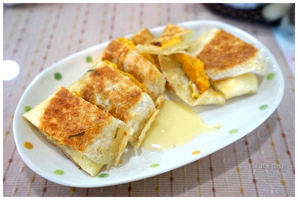 新莊美食推薦米豆早午餐07992