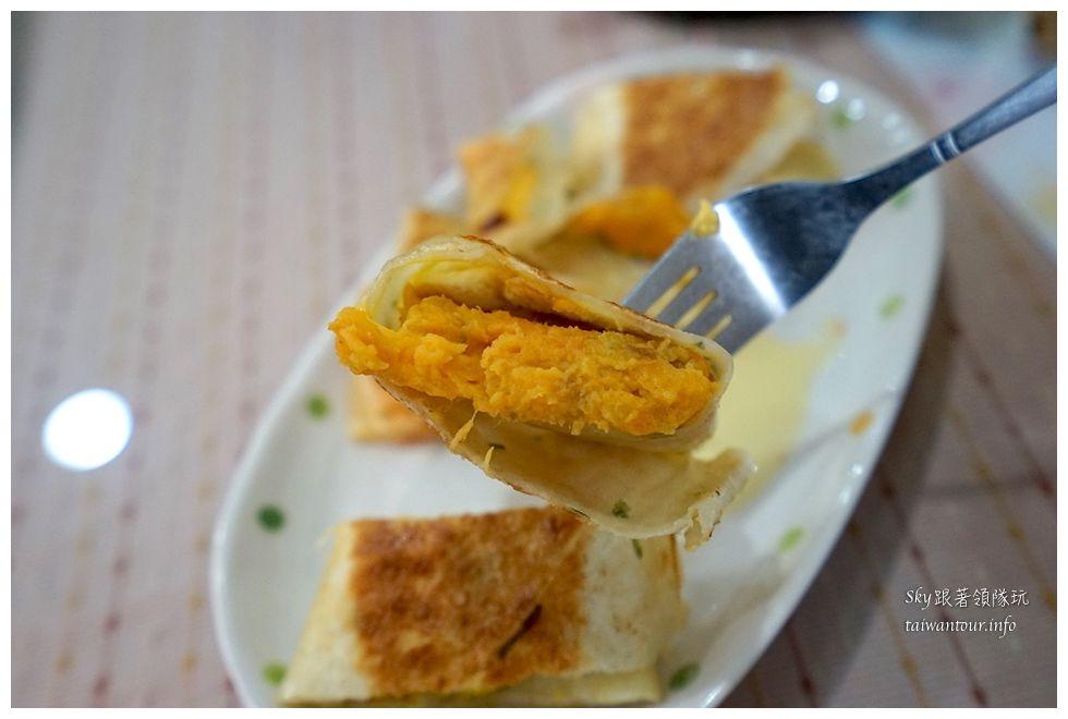 新莊美食推薦米豆早午餐08004