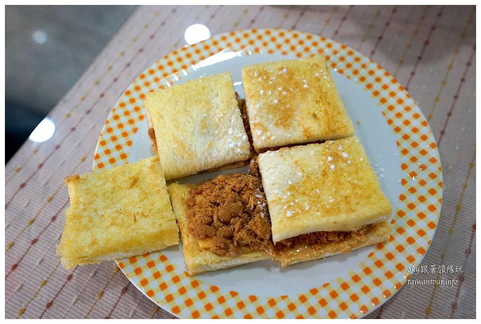 新莊美食推薦米豆早午餐08054