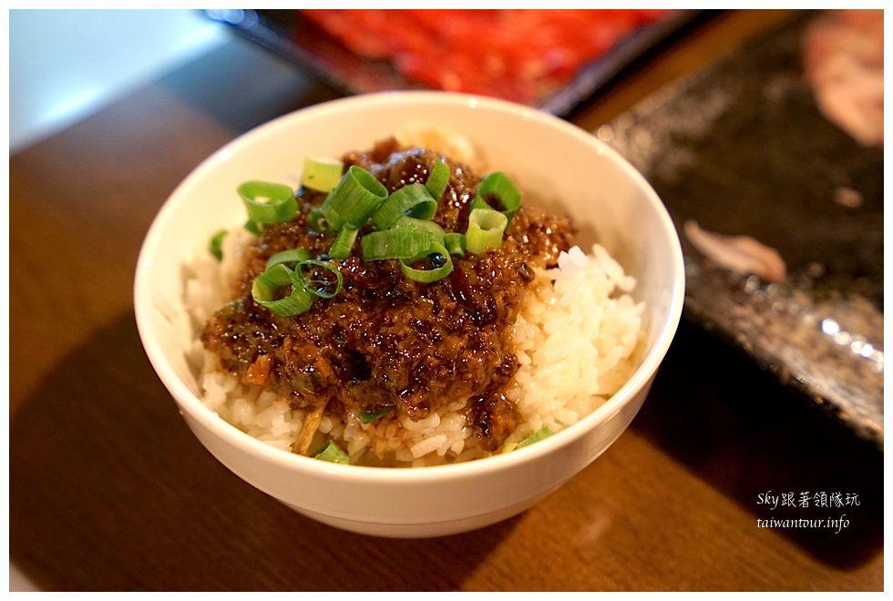 板橋美食推薦溫體牛肉吃到飽京宴屋07519
