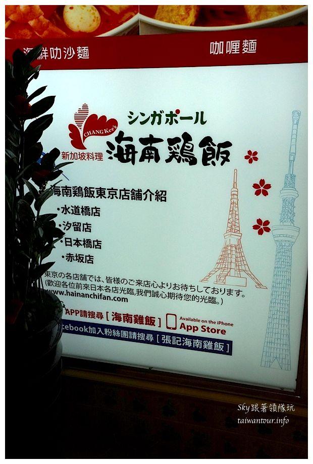 林口景點推薦三井過季商品mitsui outlet park07160
