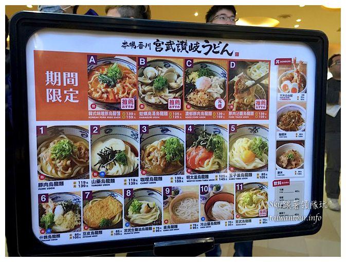 林口景點推薦三井過季商品mitsui outlet park41
