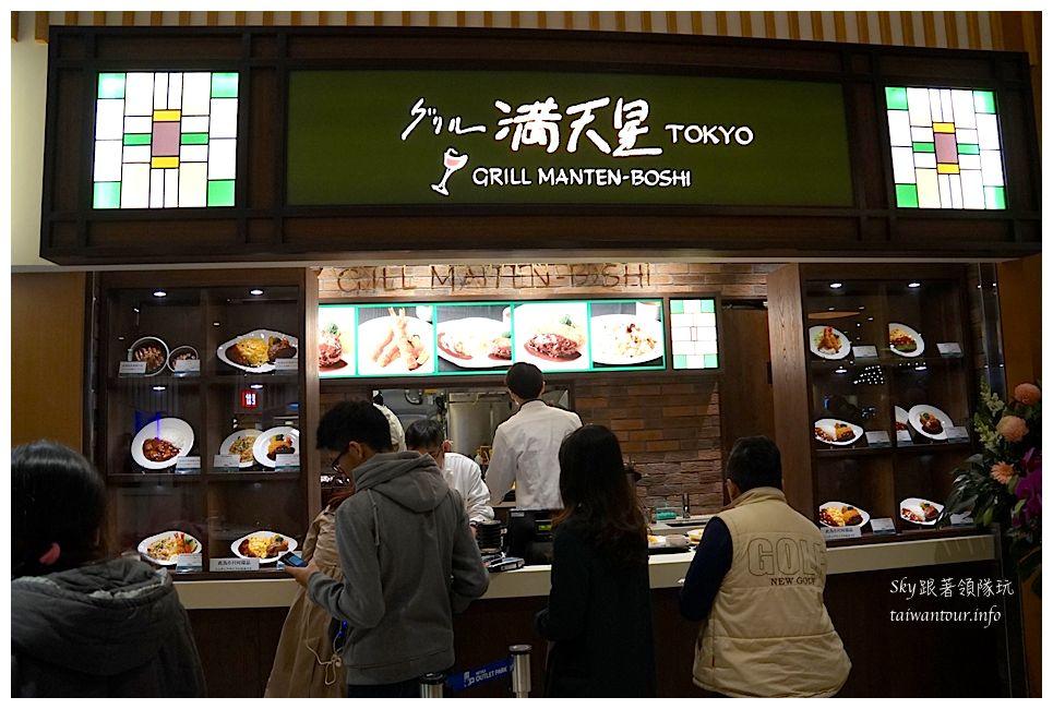 林口美食推薦日本滿天星08250