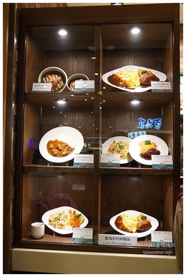 林口美食推薦日本滿天星08251