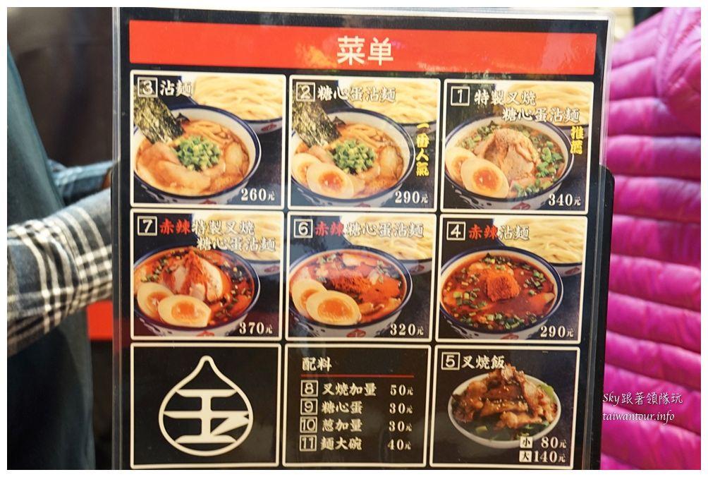 林口美食推薦日本玉拉麵08254
