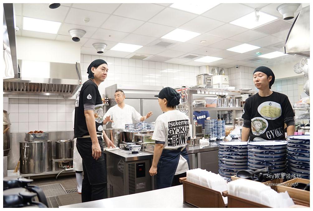 林口美食推薦日本玉拉麵08291