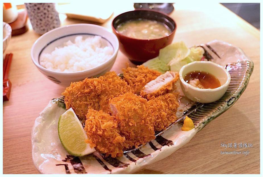 林口美食推薦日本靜岡勝政豬排08172