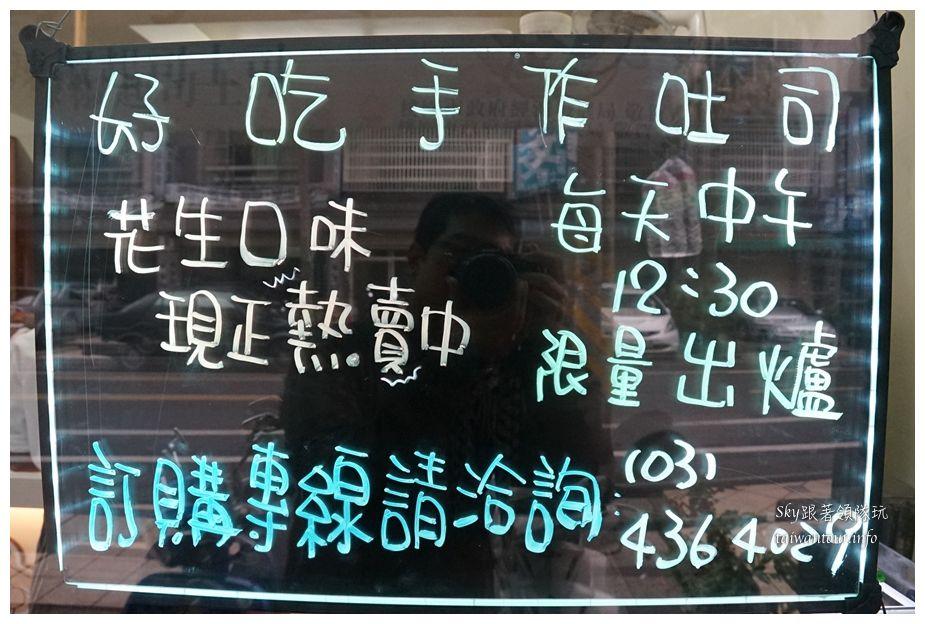桃園美食推薦好吃手作土司05745