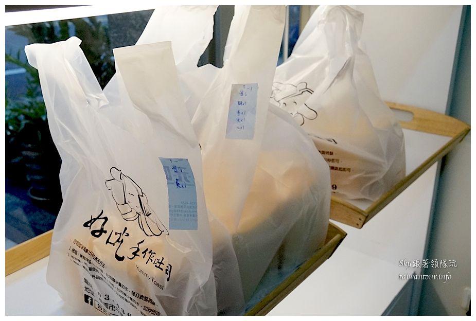 桃園美食推薦好吃手作土司05760