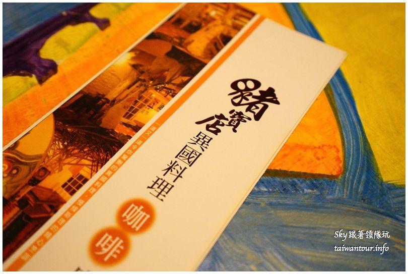 桃園美食推薦豬寶店異國料理DSC00216
