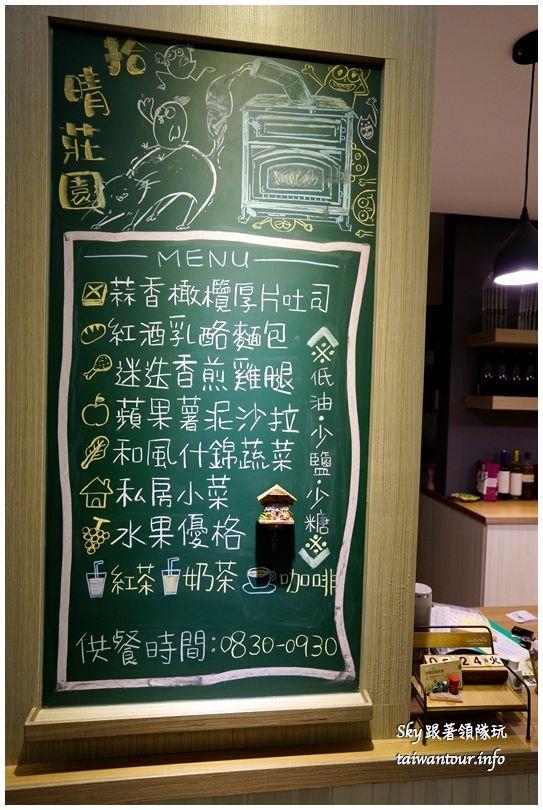 桃園美食推薦豬寶店異國料理DSC00694