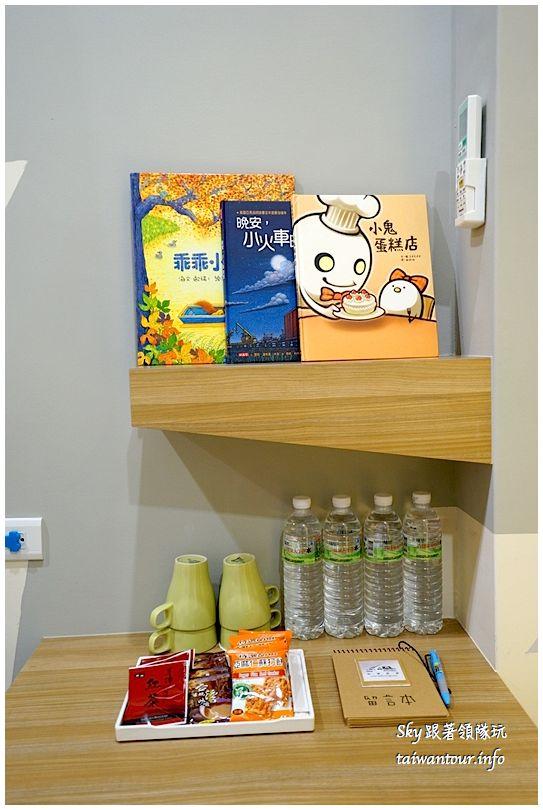 桃園美食推薦豬寶店異國料理DSC00735