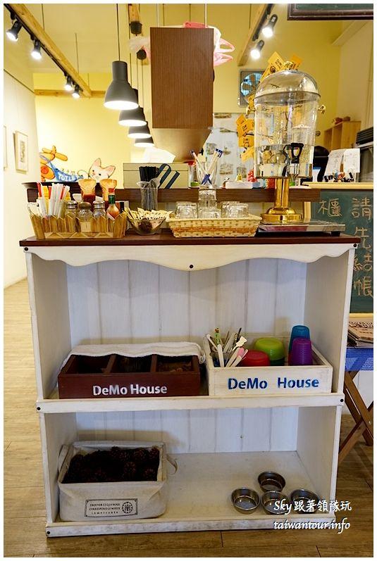 桃園美食推薦DEMO House早午餐咖啡DSC07229_结果