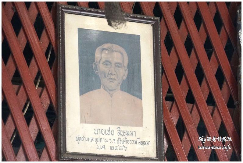 泰國佛教樾柏喃鑾波術禪定宗師DSC05454_结果