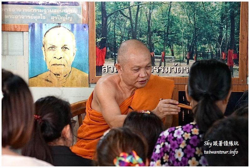泰國佛教樾柏喃鑾波術禪定宗師DSC05472_结果