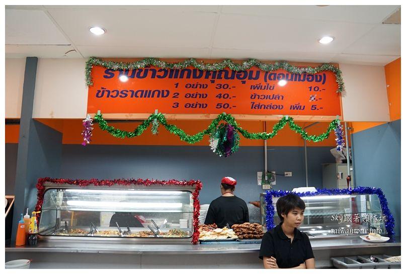 泰國朗曼機場餐廳09949